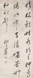 QI ZHIJIA (1594-AFTER 1682)