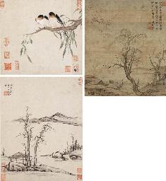 XIANG SHENGMO (1597-1658)
