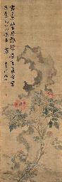 SHEN SHI (1488-1565)
