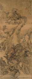 WANG GAI (1645 - AFTER 1705)