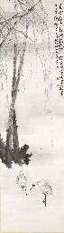 HUANG SHEN (1682-1768)