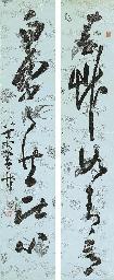 HUANG SHEN (1687 - CIRCA 1768)