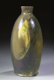 A lustre glazed pottery vase