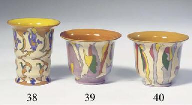 Eenvoud, a glazed pottery vase