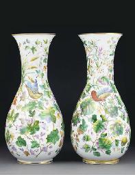 A pair of Russian porcelain ba