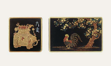 TWO KOGO [INCENSE CONTAINERS]