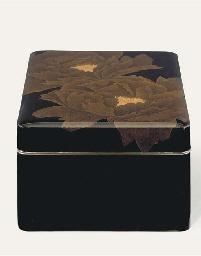 A FUBAKO [LETTER BOX]