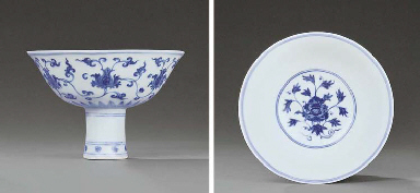 A FINE AND VERY RARE MING BLUE
