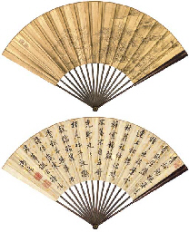 YANG WENCONG (1597-1645)