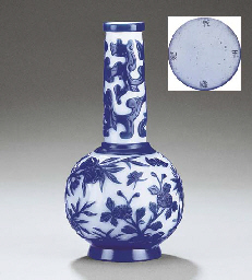 A BEIJING BLUE OVERLAY GLASS B