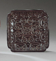 A RARE CARVED TIXI BLACK LACQU