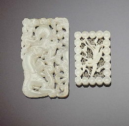 A GROUP OF FOUR WHITE JADE PLA