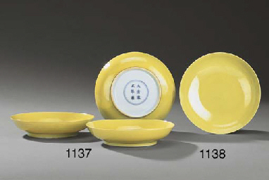 A PAIR OF YELLOW-ENAMELLED SAU