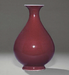 A FINE COPPER-RED-GLAZED VASE,