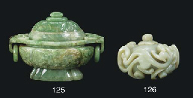 A JADEITE CENSER AND COVER