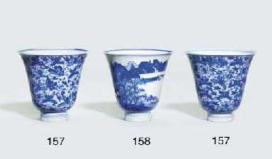 A PAIR OF BLUE AND WHITE DEEP