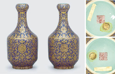 A PAIR OF RARE GILT-DECORATED