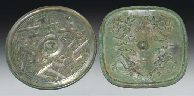 Two Chinese silver mirrors, Ta