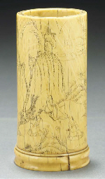 An ivory cylindrical brushpot,