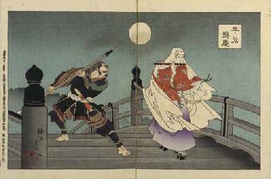 Chikanobu (1838-1912)