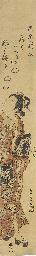 Kiyomitzu (ca. 1735-85)