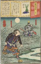 Yoshiiku, (1833-1904)