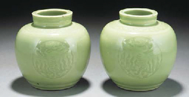 A pair of Chinese celadon glaz