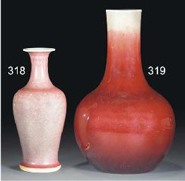A Chinese flambe glazed bottle