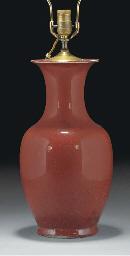 A Chinese flambe glazed vase,