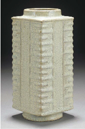 A Chinese crackle glazed cong