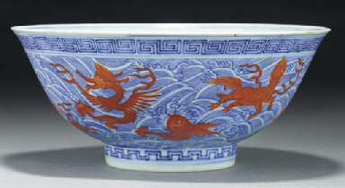 A Chinese flaring bowl, Guangx