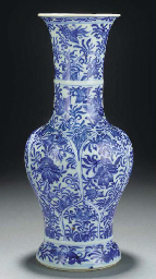 A Chinese blue and white balus