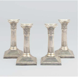 A SET OF FOUR EDWARDIAN SILVER