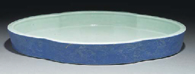 A large blue enameled quatrefo