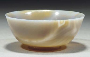An agate bowl, 19th Century