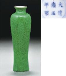 An apple green glazed slender