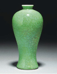 A green glazed slender meiping