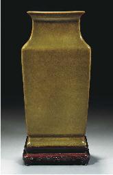 A teadust glazed rectangular b