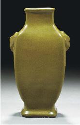 A teadust glazed rectangular v