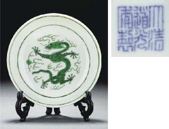 A green enameled dragon dish,