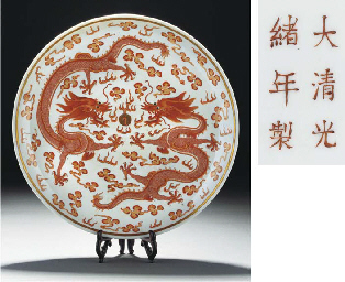 An iron-red decorated dragon d