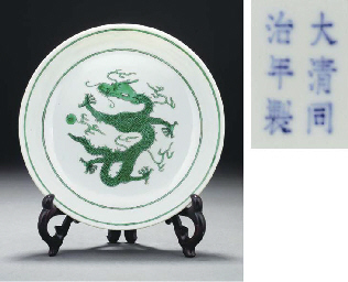A green enameled dragon dish,
