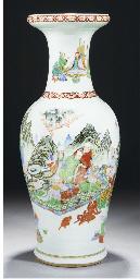 A famille rose baluster vase,