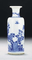 A small blue and white cylindr