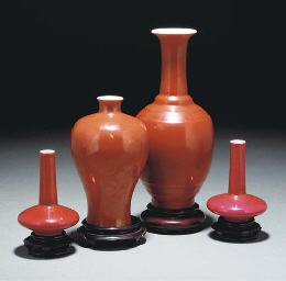 A coral glazed meiping, 18th c