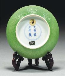 A green-glazed saucer dish, Yo