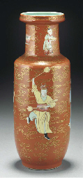A coral ground rouleau vase, i