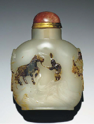 An agate carved snuff bottle,