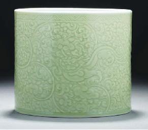 A celadon glazed brushpot, Kan
