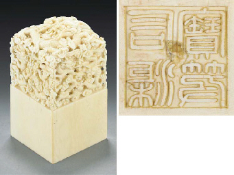 A large carved ivory seal, 19t